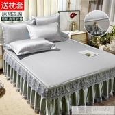 冰絲涼席床裙款可水洗可折疊1.8m床1.5m夏涼空調席子三件套  99購物節 YTL