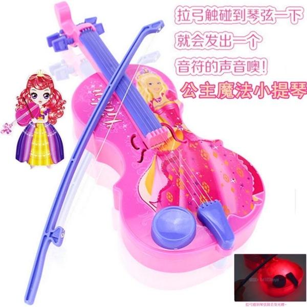 小提琴兒童魔法仿真小提琴吉他可彈奏樂器音樂琴女孩公主小提琴生日玩具LX 嬡孕哺