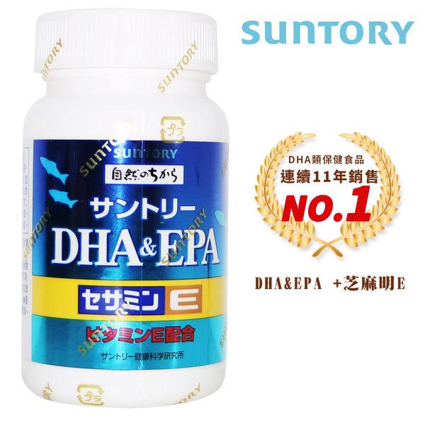 SUNTORY三得利  DHA & EPA + 芝麻明E 120