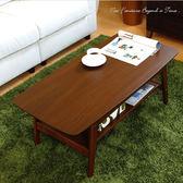 簡約現代北歐創意時尚實木茶幾 小戶型日式客廳雙層木茶幾長方形ATF「極有家」
