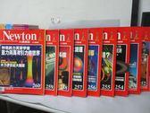 【書寶二手書T4/雜誌期刊_PAY】牛頓_252~260期間_共9本合售_木乃伊世紀大發現等