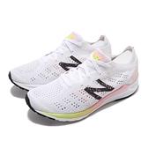 New Balance 慢跑鞋 890 v7 NB 白 黑 輕量透氣 舒適緩震 運動鞋 女鞋【ACS】 W890WO7B