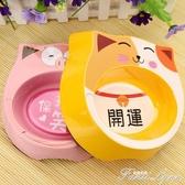 波波寵物可愛單碗泰迪狗吃飯用的碗狗狗碗單個用品貓盆食盆糧盆 范思蓮恩