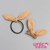 UNICO 兒童 基本款黃底小星星點綴髮圈髮夾組合-2入組