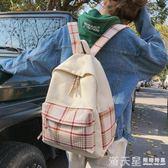 書包女韓版原宿ulzzang 高中學生百搭簡約校園格子雙肩包帆布背包 滿天星