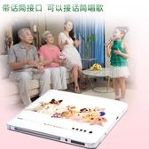 家用DVD影碟機EVD播放機兒童VCD機高清迷你CD播放機 現貨清倉12-9