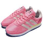 adidas 休閒慢跑鞋 Haven 粉紅 灰 白底 麂皮 復古 運動鞋 女鞋【PUMP306】 BB2898