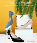 流行高跟鞋 高跟鞋細跟新款金屬尖頭法式少女小清新超高百搭工裝單鞋 米蘭潮鞋館