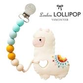 【加拿大Loulou lollipop】嬰幼兒草泥馬造型 固齒器組/奶嘴鍊夾-民族風
