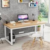電腦桌 電腦台式桌家用臥室簡約現代經濟型鋼木書桌雙人寫字學習辦公桌子【幸福小屋】