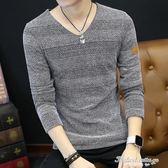 長袖T恤男士加絨韓版V領體恤上衣春裝男裝潮毛衣服秋衣針織打底衫·蒂小屋