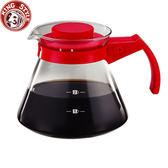金時代書香咖啡 Tiamo 玻璃咖啡壺 300cc/2杯 紅色 弧型把手HG2337