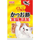 [寵樂子]《日本CIAO》鹽無添加柴魚片...