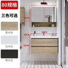 北歐浴室櫃組合衛浴套裝現代簡約洗手盆池洗臉盆衛生間洗漱台鏡櫃 夢幻小鎮