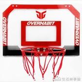 JG軍哥新品室內迷你兒童小籃筐宿舍掛式籃板家用一號球籃球架框板 NMS生活樂事館