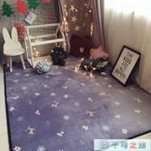 客廳臥室地墊寶寶爬行墊爬爬墊卡通游戲毯可水洗【千尋之旅】