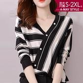 加大碼針織衫-不對稱條紋V領針織上衣 (S-2XL)