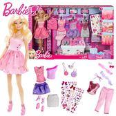 芭比娃娃套裝禮盒換裝洋娃娃女孩生日兒童玩具禮物芭比公主Y7503WY 七夕節禮物 全館八折
