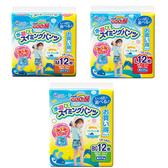 (12片裝) 日本 大王 GOO.N 境內版 幼兒游泳男用紙尿片 3種尺寸(M.L.BIG)