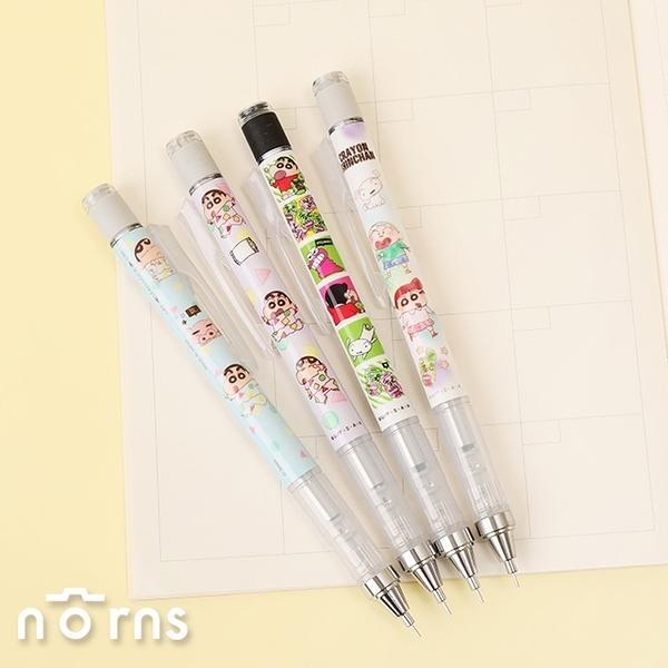 日貨Tombow MONO graph橡皮擦自動鉛筆 蠟筆小新- Norns 日本蜻蜓牌 搖搖筆 自動筆