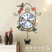 復古家用創意個性時鐘錶掛鐘客廳田園搖擺小鳥時尚裝飾靜音石英鐘igo  歐韓流行館