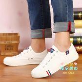 帆布鞋 春秋男鞋男板鞋大碼休閒鞋子韓版潮青少年中學生鞋布鞋情侶 4色 35-45