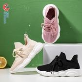 運動鞋 女童運動鞋新款春秋兒童小熊童鞋網紅椰子鞋男童網鞋透氣網面 聖誕交換禮物