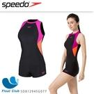 【SPEEDO】女運動兩截式泳裝 Boom Logo Splice 黑灰粉紅 SD812945G077 原價2680元