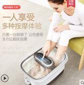 足浴盆器全自動按摩加熱泡腳桶雙人家用電動洗腳盆足療機恒溫igo 220v 傾城小鋪