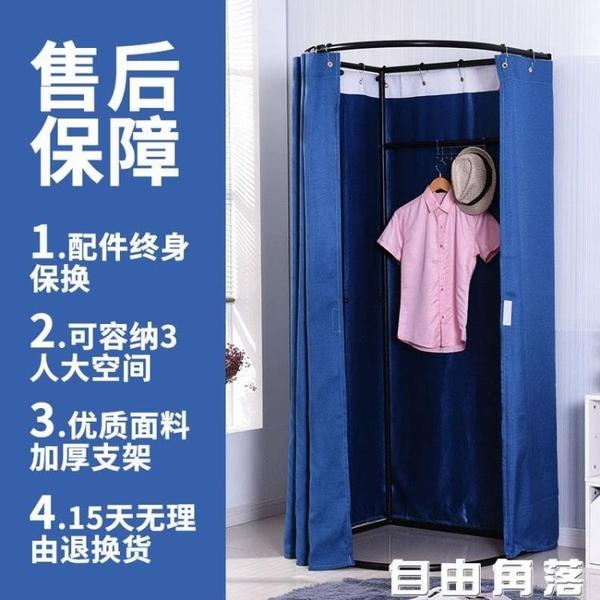 服裝店商場試衣間戶外簡易行動換衣間臨時可拆卸展示架更衣室門簾CY  自由角落