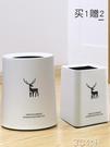 垃圾桶 北歐垃圾桶雙層家用客廳臥室廚房衛生間辦公室創意廁所日式圓形筒 3C公社YYP