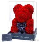 永生玫瑰花小熊禮盒香皂花熊送女朋友表白生日七夕情人節禮物  一米陽光