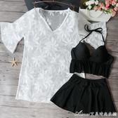泳衣 三件套分體顯瘦韓國性感小胸聚攏學生小清新裙式溫泉游泳衣  艾美時尚衣櫥