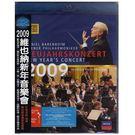 2009維也納新年音樂會 藍光BD 巴倫波因指揮 藍色多瑙河威尼斯之夜一千零一夜