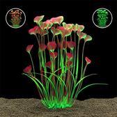 水草 魚缸造景塑料水族箱植物 裝飾仿真植物水族箱植物工藝品-小精靈生活館