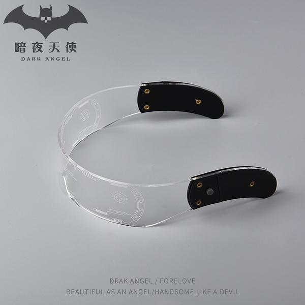 發光眼鏡 賽博朋克未來科技感護目眼鏡科幻發光墨鏡蹦迪jk酒吧ins潮女led男 米家