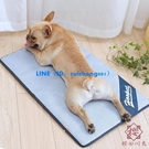狗狗涼席墊寵物睡墊涼墊夏季狗窩冰墊【櫻田川島】