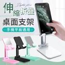 《合金支架!折疊易攜》折疊桌面支架 手機平板支架 直播架 多角度 手機架 平板架 支架