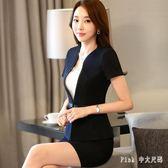 西裝套裝韓版夏季女裝顯瘦修身西裝女士正裝酒店工作服 Ic1494【Pink中大尺碼】