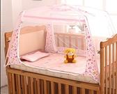 嬰兒床蚊帳帶支架可折疊有底寶寶小孩蒙古包紋賬罩兒童小床公主粉·享家