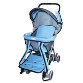 【奇買親子購物網】BabyBabe 三用加寬揹架車-(紅/藍)