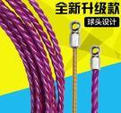 穿線神器 新款穿線器電工穿管器引線器電線網線串線拉線器過直角彎穿線神器 酷斯特數位3c YXS