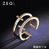 日韓潮人開口戒指女飾品韓國簡約食指環關節戒子學生網紅個性對戒  一米陽光