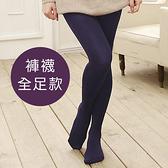 【露娜斯】時尚曼姿美體顯瘦100丹全足褲襪【深紫】台灣製 CL-3500