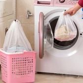 護洗袋 內衣袋 洗衣袋 洗衣網 收納袋 分類袋 抽繩袋 洗衣機 中 加厚束口洗衣袋 【J093】慢思行