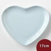 Le Creuset 花蕾系列 心型盤 17cm 晴空藍
