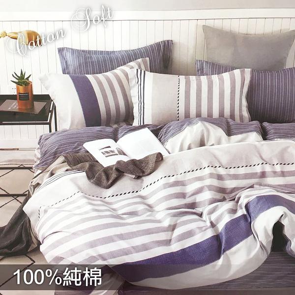 雙人床包組(含枕套*2)- 100%精梳純棉【波斯光年】親膚細緻、滑順透氣、精緻車縫
