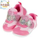《布布童鞋》Disney公主系列桃粉色寶寶休閒鞋(13~15公分) [ D9V805H ]