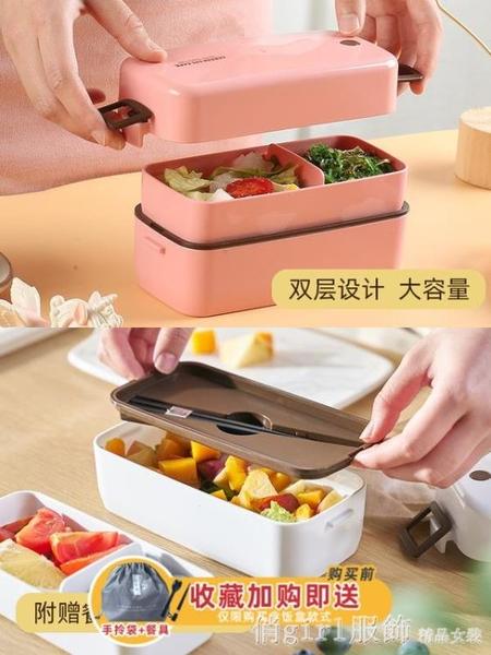 日式雙層飯盒便當盒上班族女學生可微波爐加熱分隔便攜帶餐盒套裝 中秋節好禮