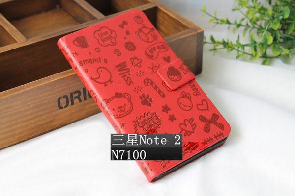 note 2 免運  Galaxy Note2 N7100 可愛小魔女 左右開皮套(任選二個$900)